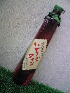 東力士の日本酒リキュール