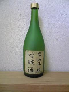 栃木の東力士