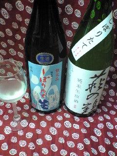 うすにごり純米生原酒