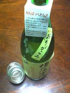 東力士「極一滴雫酒」とちぎ酒14
