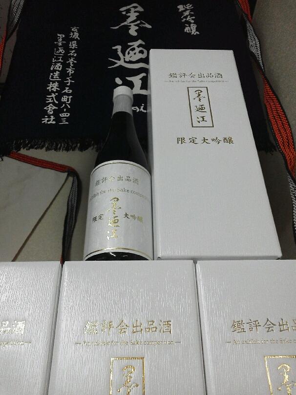 墨廼江鑑評会出品酒