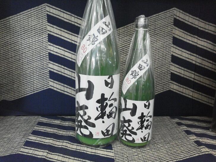 日輪田 山田錦80山廃純米生原酒