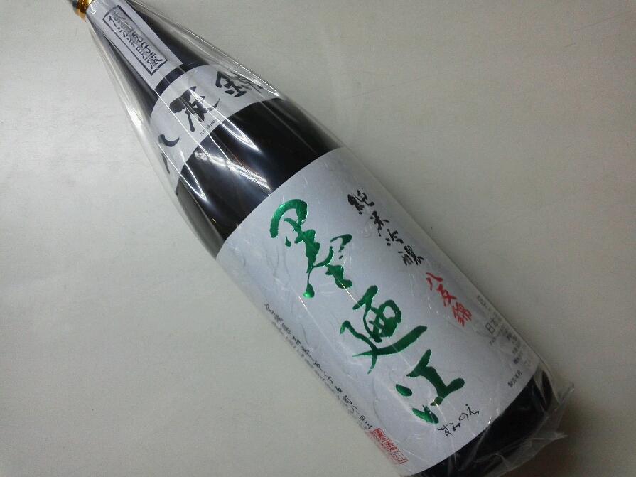 墨廼江 八反錦 純米吟醸
