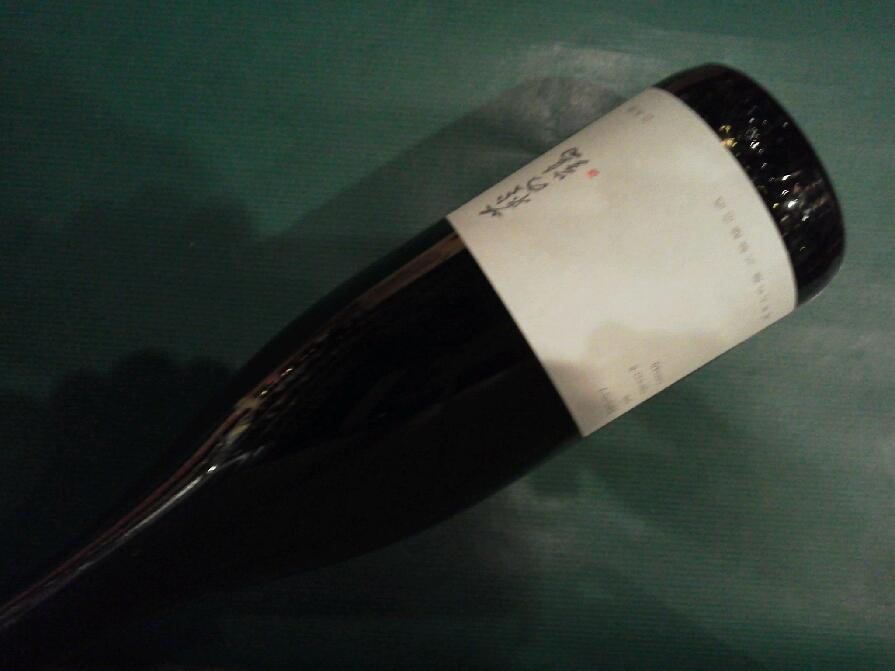 萩の鶴 純米大吟醸 試験醸造酒