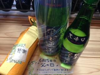 墨廼江 special dry