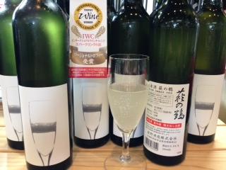 萩の鶴スパークリング