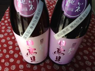 日高見の限定純米酒 入荷