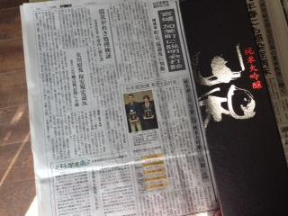 昨日の河北新報