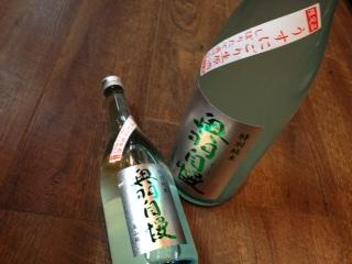 奥羽自慢 特別純米生原酒